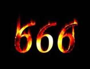 666-1